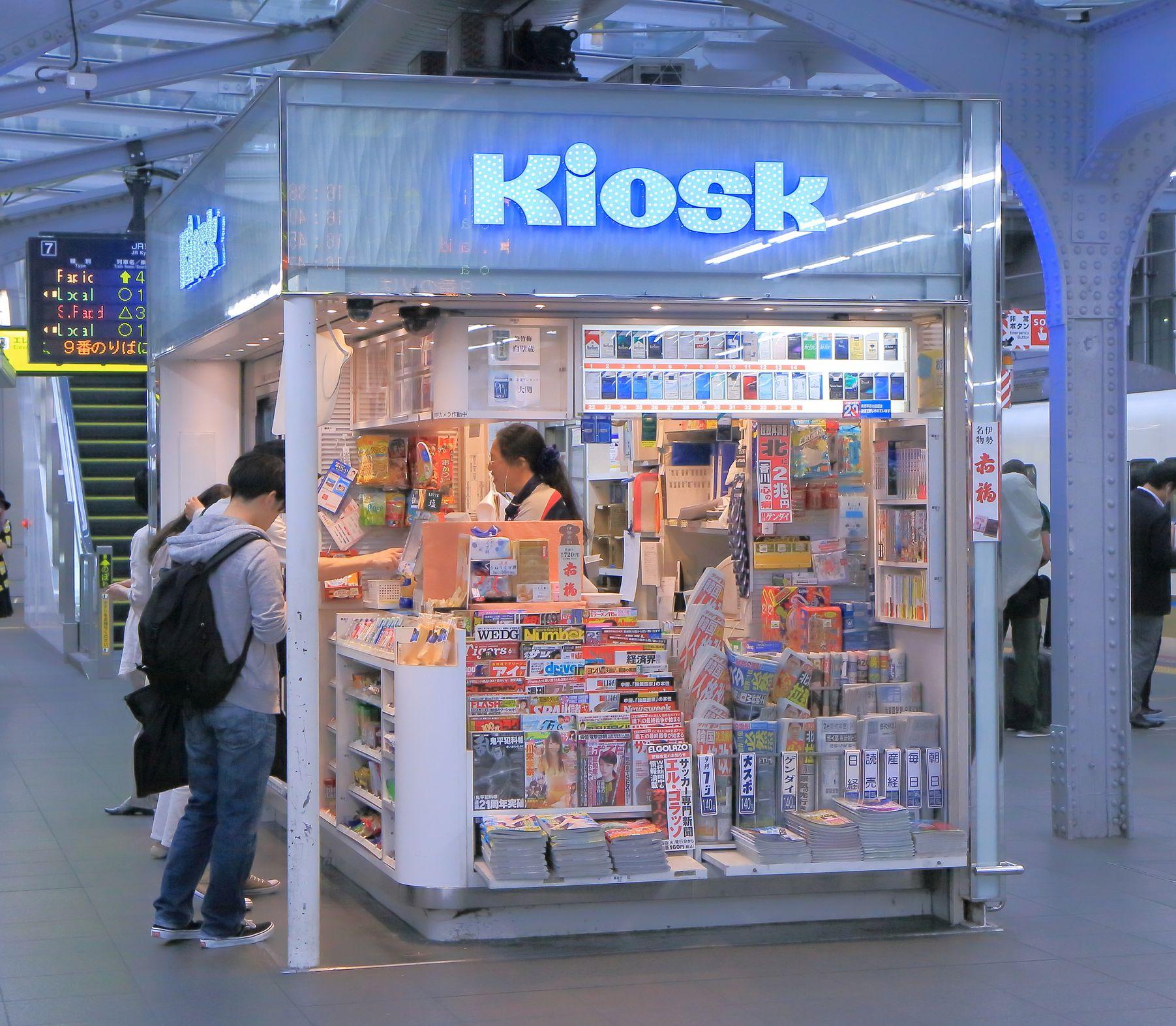 mall kiosk insurance